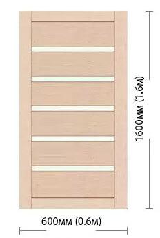 Дверь для бани деревянная 1600x600мм